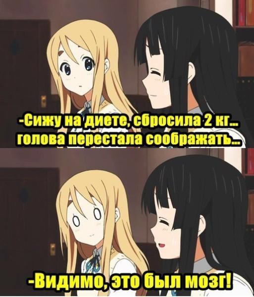 Хентай манга инцест на русском! NudeMoon!